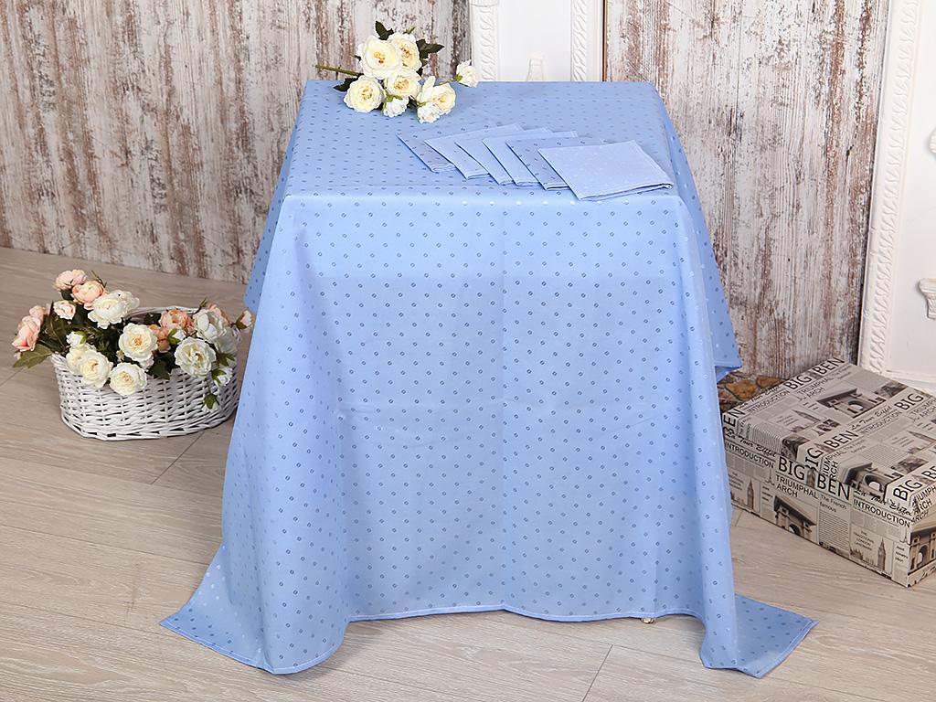 Столовый набор Голубая лагуна (140*140) nt2 140