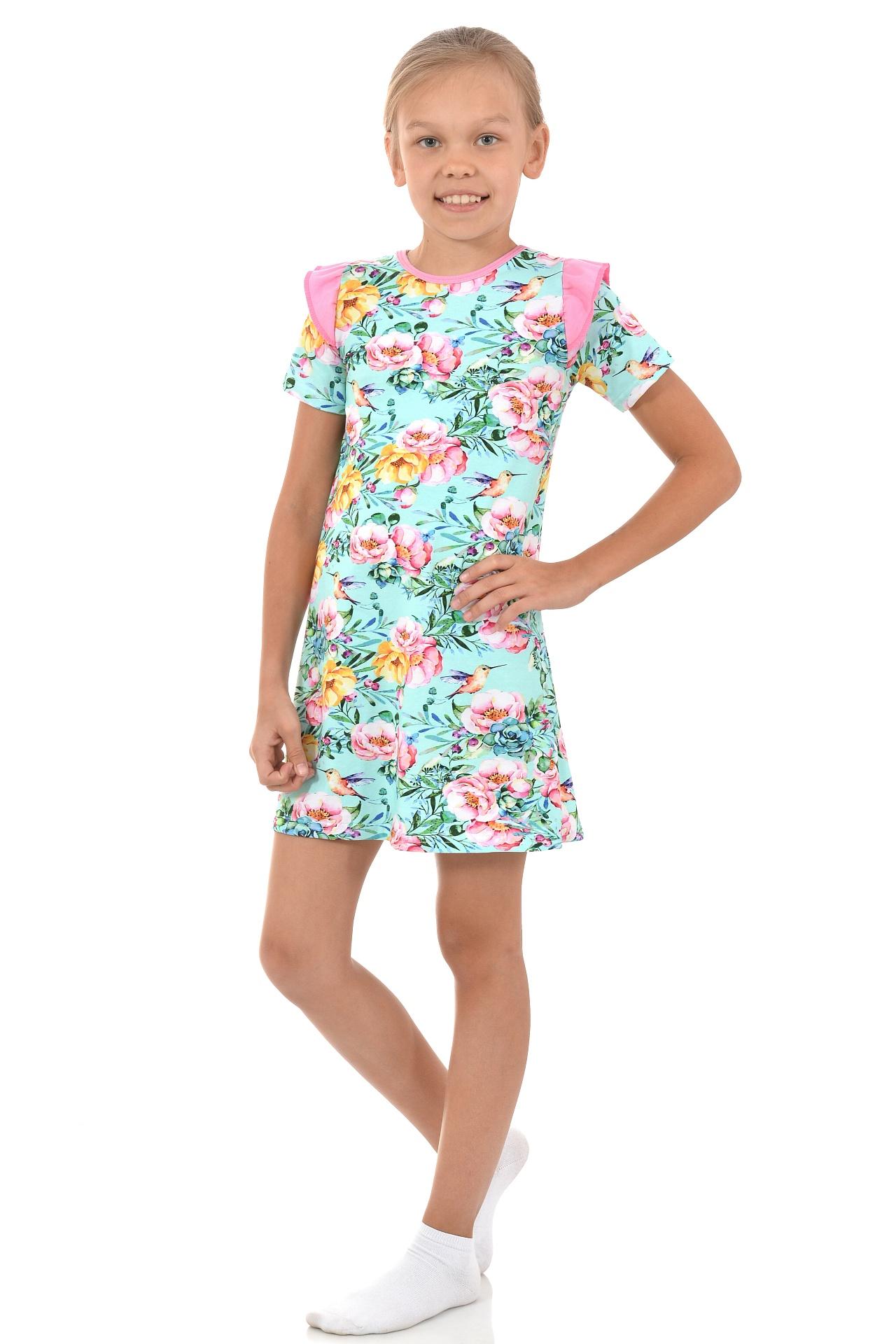 Платье детское Светик котик светик