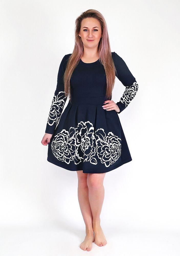Платье женское Сати платье женское сати