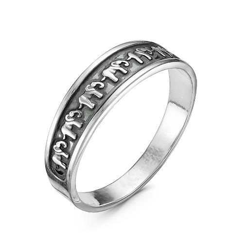 Кольцо бижутерия iv39170
