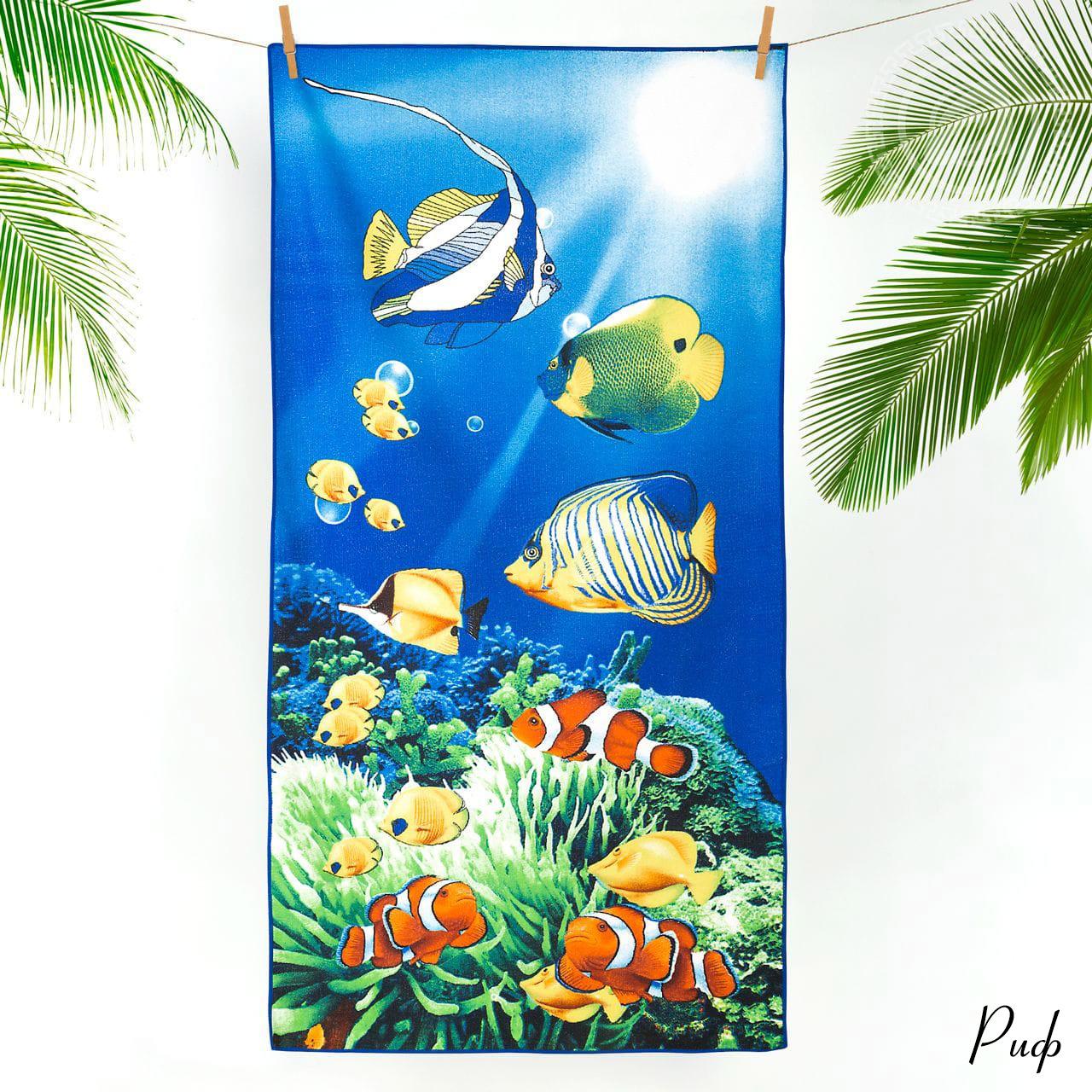 "Полотенце банное ""Пляж"" 70х140"