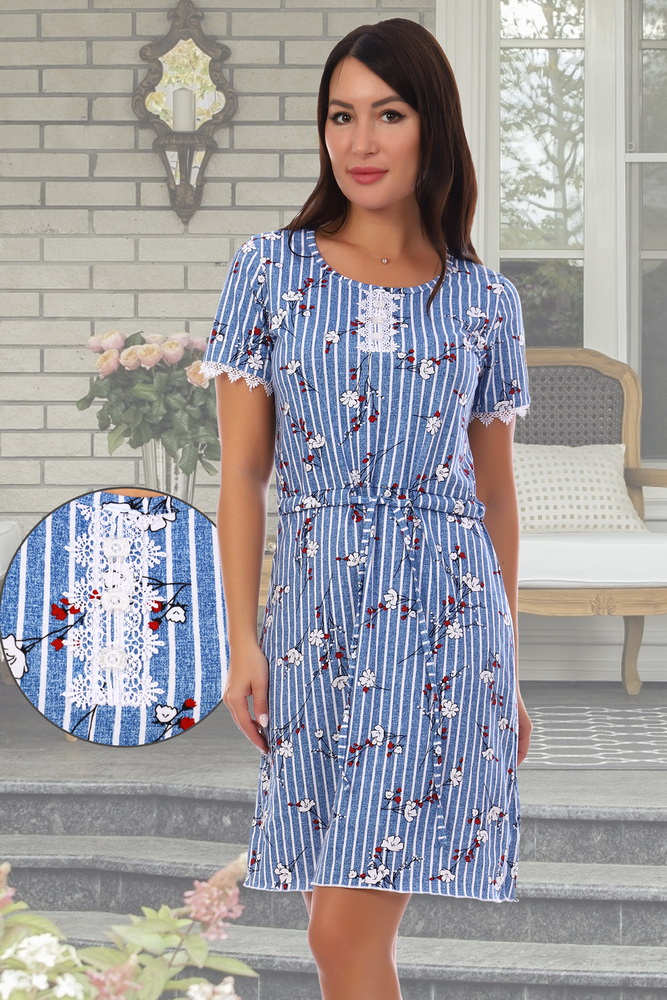 Платье женское iv49945