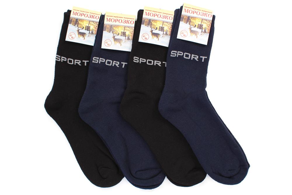 Купить Носки мужские Морозко (упаковка 12 пар) 41-46, Грандсток