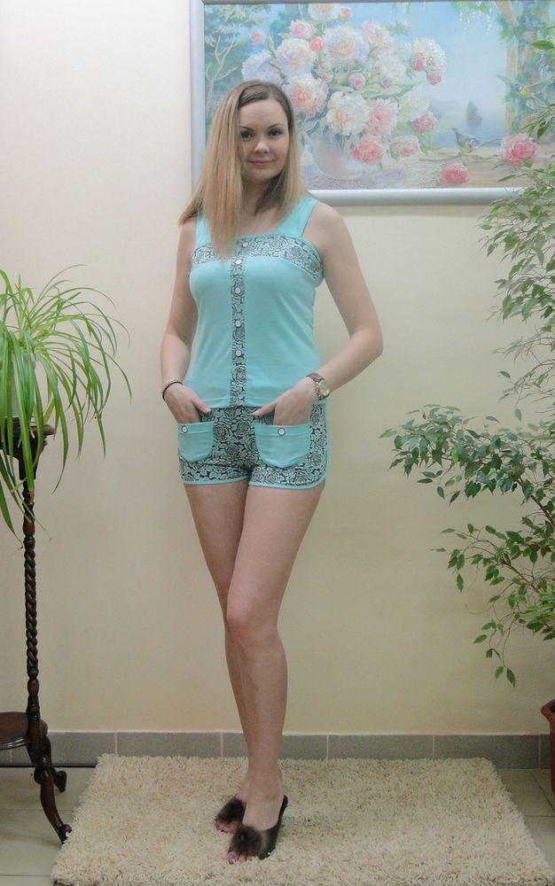 "Пижама женская ""Кортни"" 44"