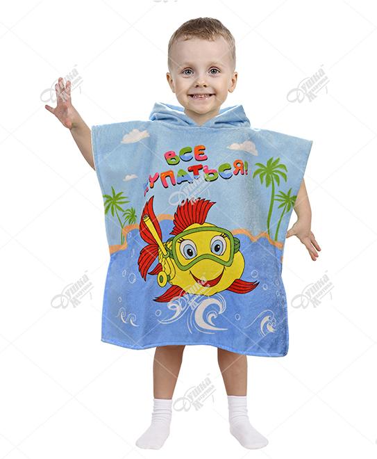 """Пончо детское """"Все купаться"""" 60х120"""