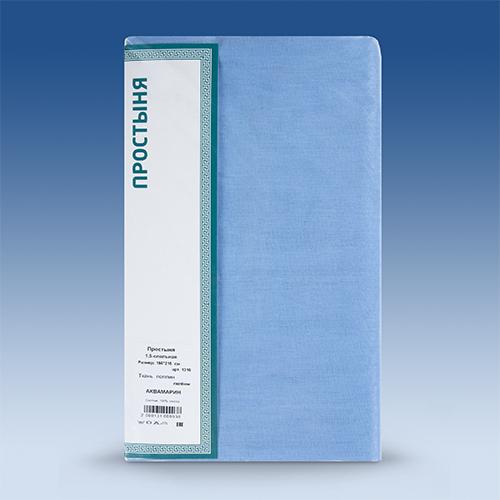 Простыня на резинке Аквамарин (поплин) (90х200) простыни valtery простыня на резинке brant 90х200