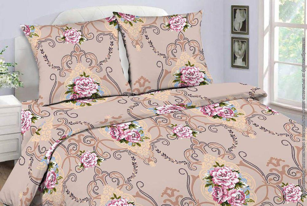 Постельное белье Карина (бязь) (1,5 спальный)