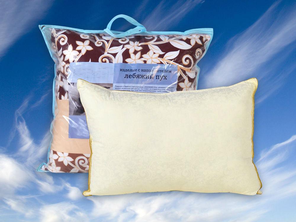 Подушка Лирика (лебяжий пух, сатин) (50*70) подушка нежность лебяжий пух тик 50 70