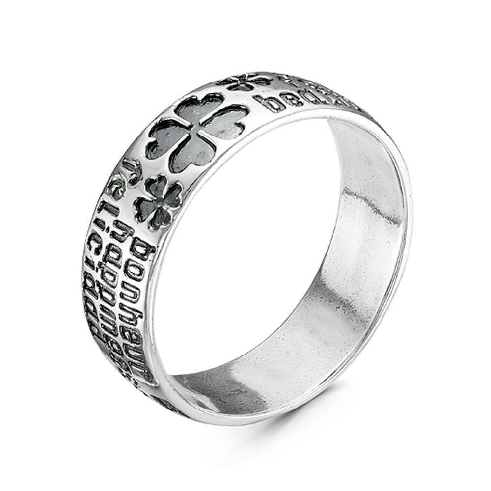 Кольцо бижутерия 2409656 кольцо бижутерия 2438994к