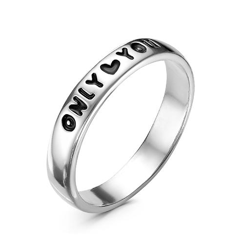 Кольцо бижутерия 24010176Д бижутерия 40 лет влксм