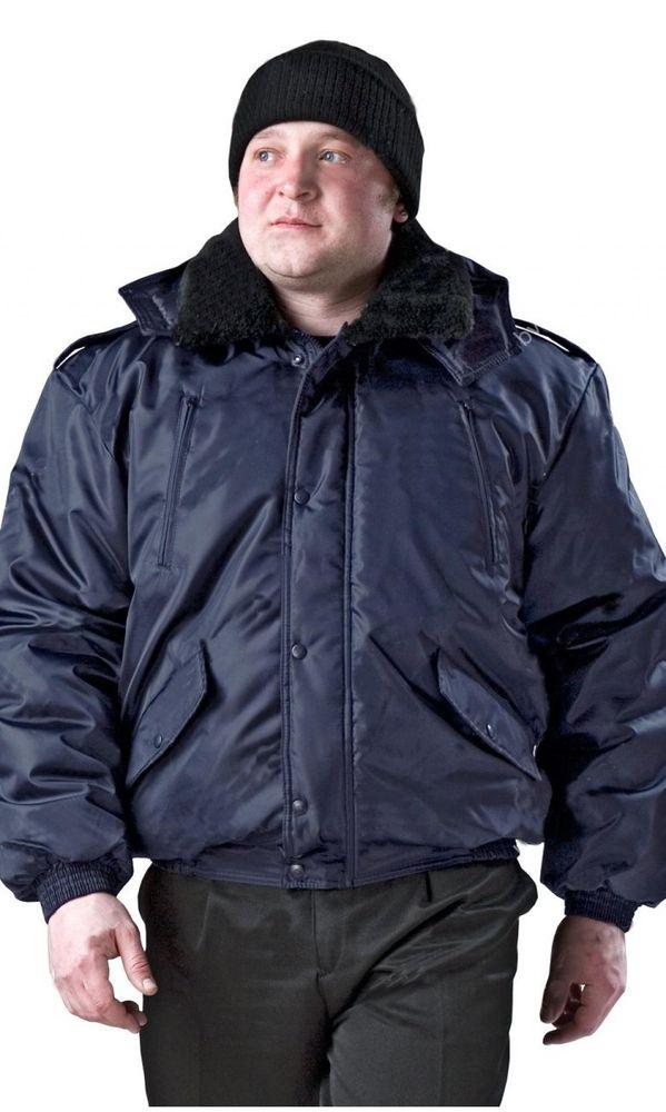 """Куртка мужская """"Север"""""""