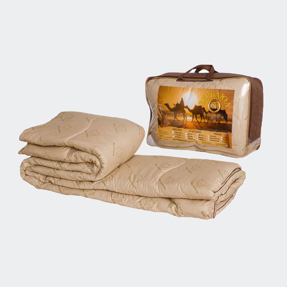 """Одеяло зимнее """"Караван"""" (верблюжья шерсть, полиэстер) 1,5 спальный (140*205)"""