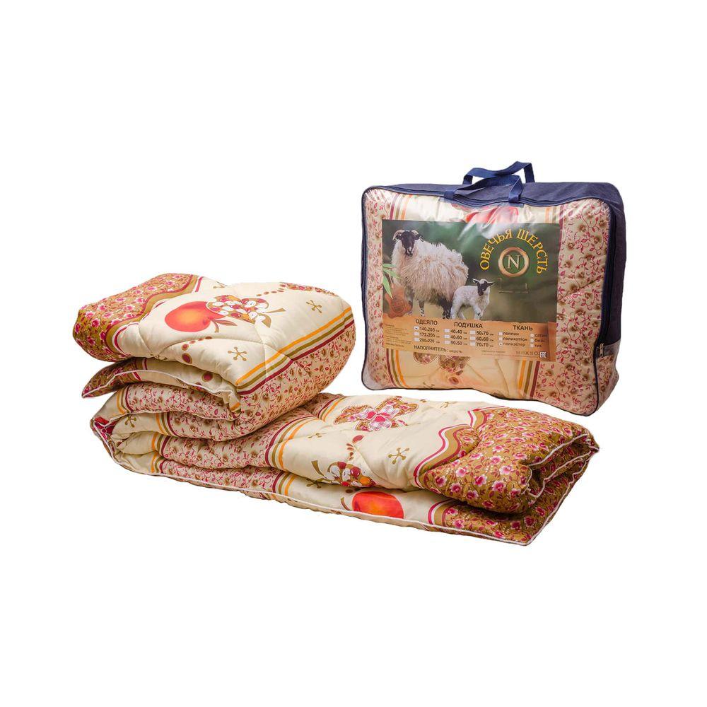 """Одеяло облегченное """"Шерсть"""" (овечья шерсть, полиэстер) 1,5 спальный (140*205)"""