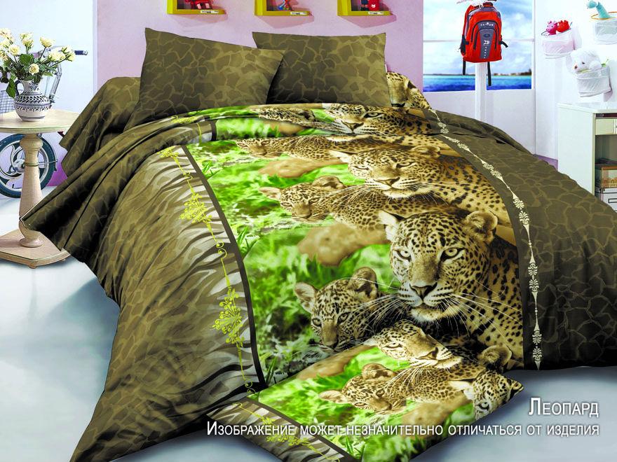 Постельное белье Леопард 5D (полисатин) (1,5 спальный) постельное белье размеры