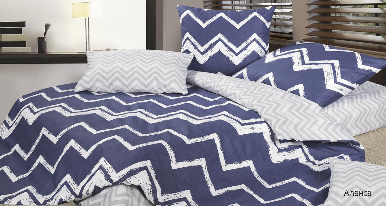 Постельное белье Аланса (сатин) (1,5 спальный) постельное белье cleo кпб сатин набивной люкс дизайн 315 1 5 спальный
