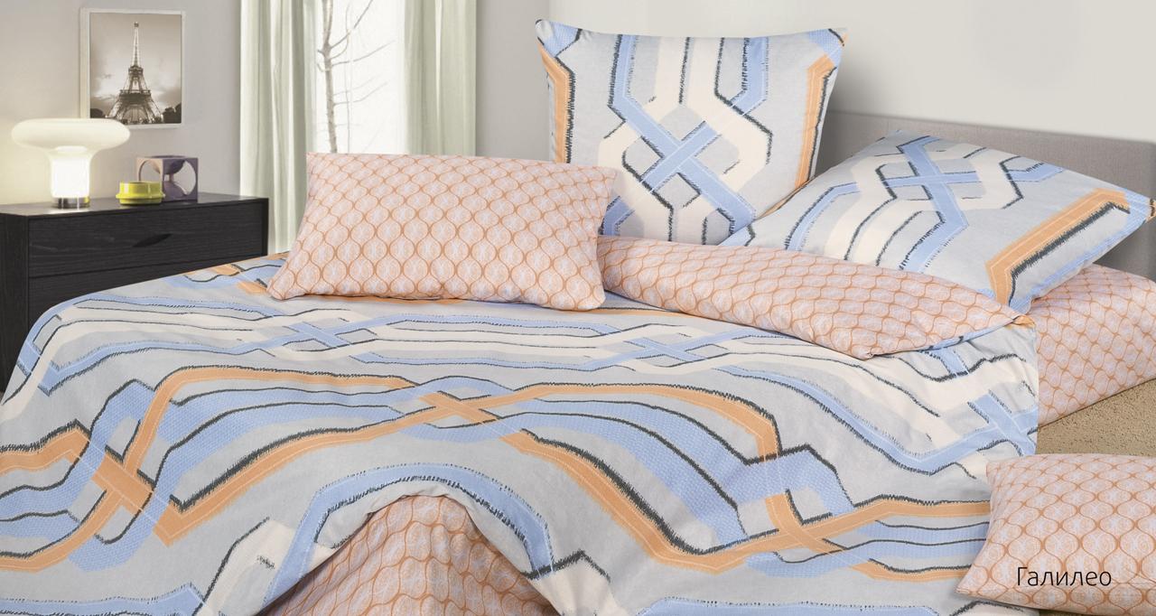 Постельное белье Галилео (сатин) (1,5 спальный) постельное белье cleo кпб сатин набивной люкс дизайн 406 1 5 спальный