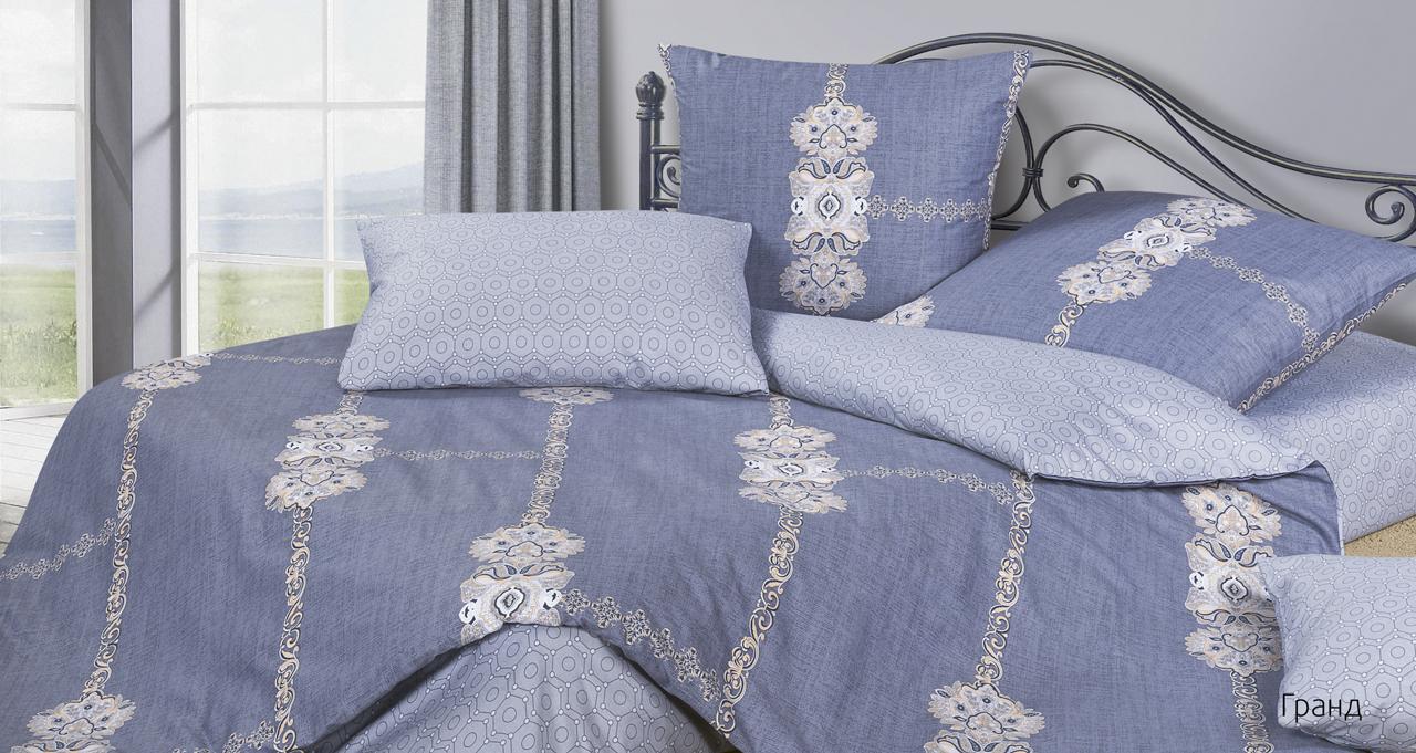 Постельное белье Величие (сатин) (1,5 спальный) постельное белье cleo кпб сатин набивной люкс дизайн 315 1 5 спальный