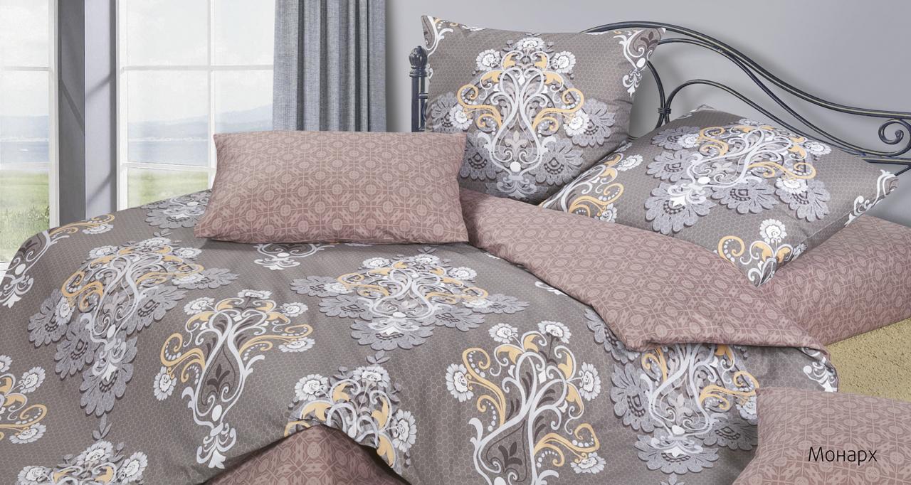Постельное белье Монарх (сатин) (1,5 спальный) постельное белье cleo кпб сатин набивной люкс дизайн 406 1 5 спальный