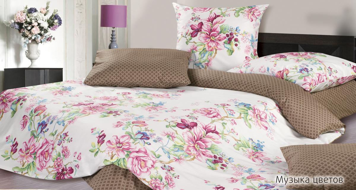 Постельное белье Музыка цветов (сатин) (1,5 спальный) постельное белье cleo кпб сатин набивной люкс дизайн 315 1 5 спальный