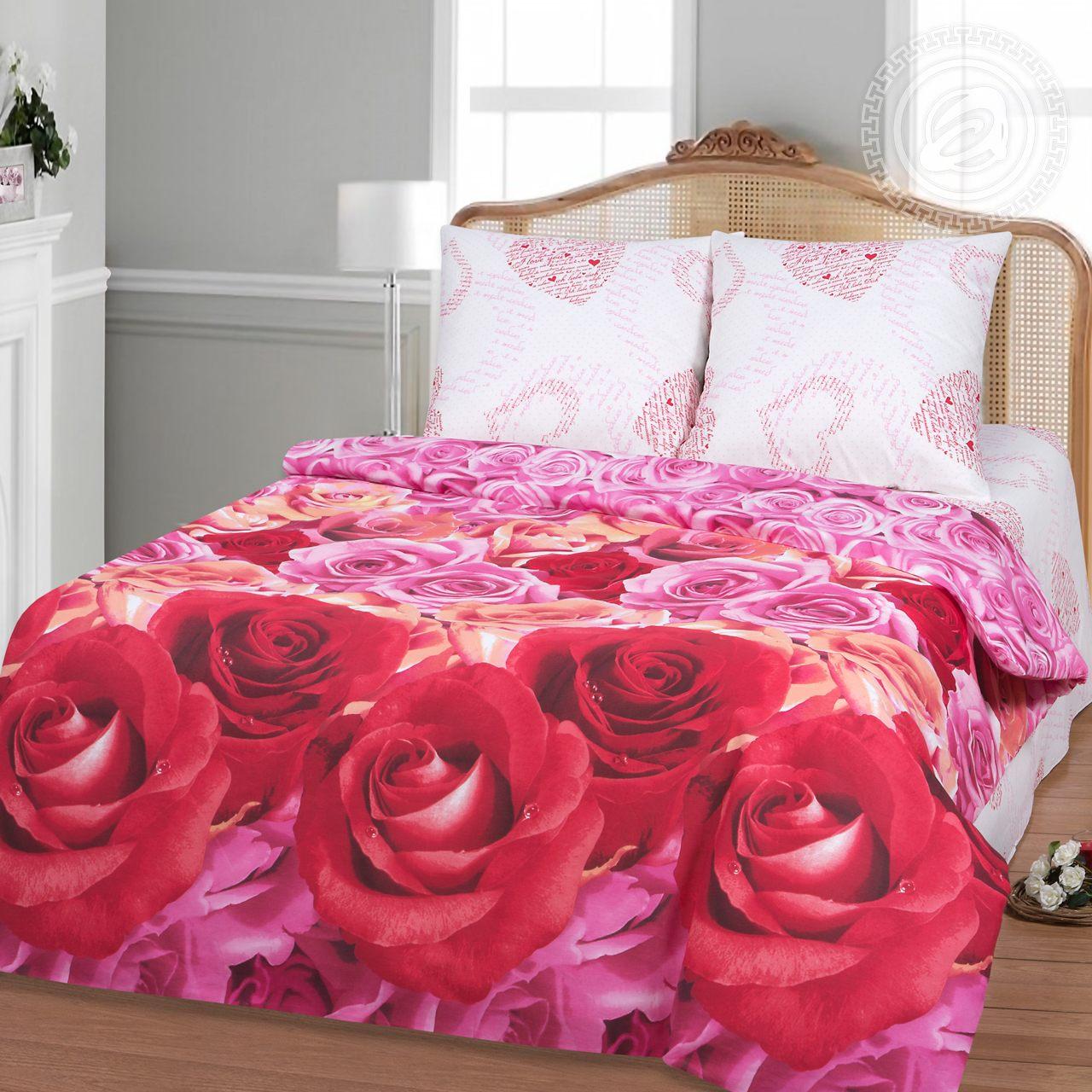 Постельное белье Марго (бязь) (1,5 спальный) постельное белье ромашковое поле бязь 1 5 спальный