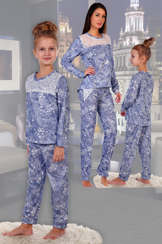 Пижама детская Марципан пижама детская настя 30