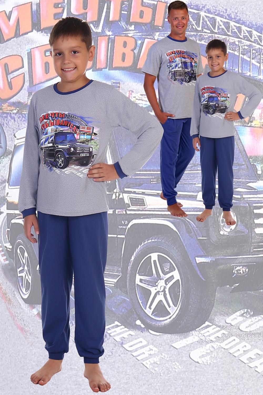 Пижама детская Мерседес пижама детская настя 30