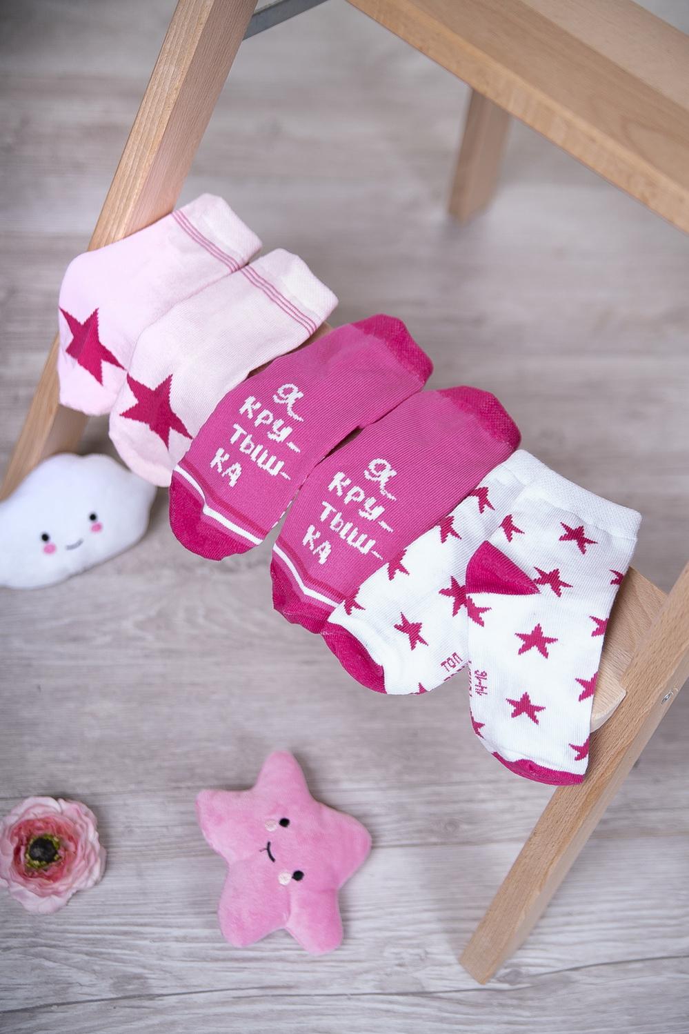 белье acoola носки детские 3 пары цвет ассорти размер 12 14 32224420038 Носки детские iv59863 (упаковка 3 пары)