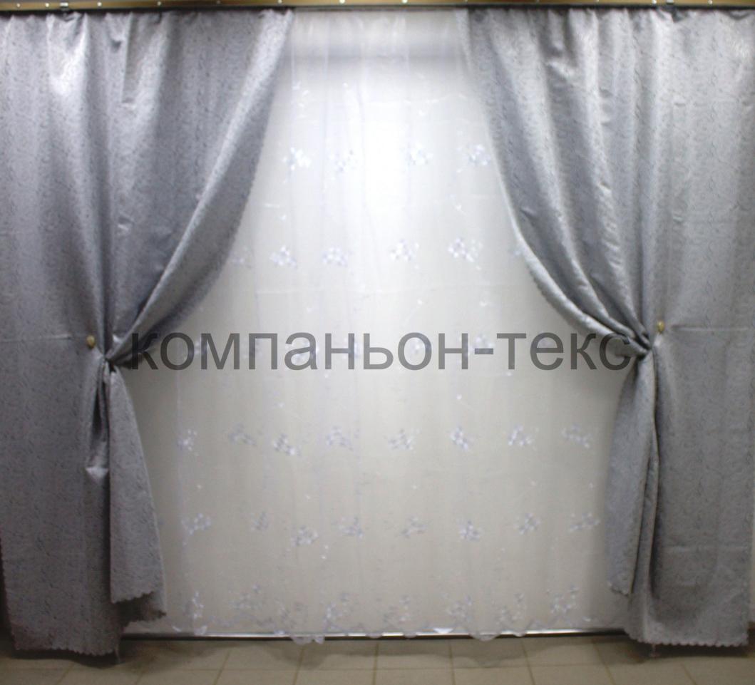Штора для гостиной Классика (тафта) (упаковка 2 шт) (150х250) портьера арти м 150х250 см 2 шт 850 835