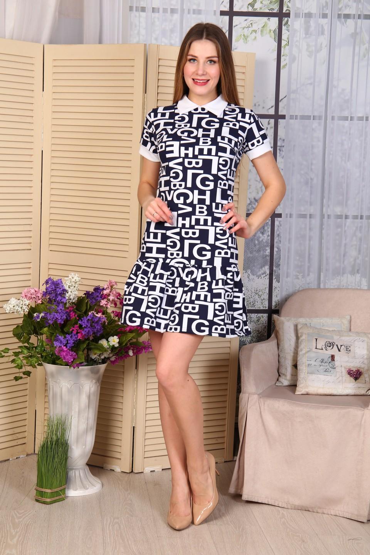 Платье женское iv29644 от Грандсток