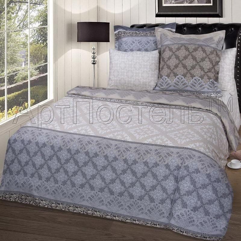 Постельное белье Бурбон (сатин) (1,5 спальный) постельное белье игрушки розовый сатин 1 5 спальный