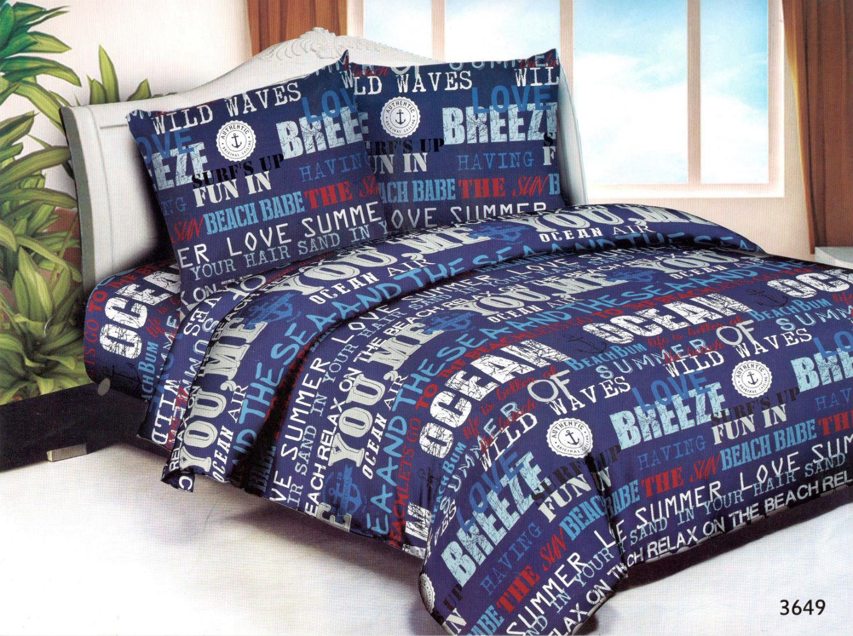 Постельное белье Надпись (полисатин) (1,5 спальный) постельное белье эго комплект 1 5 спальный полисатин
