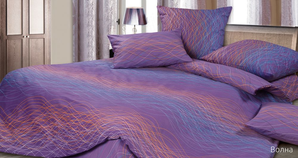 Постельное белье Волна (сатин) (1,5 спальный) постельное белье любимый мишка сатин 1 5 спальный
