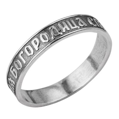 """Кольцо серебряное """"2301324"""" 18.5"""