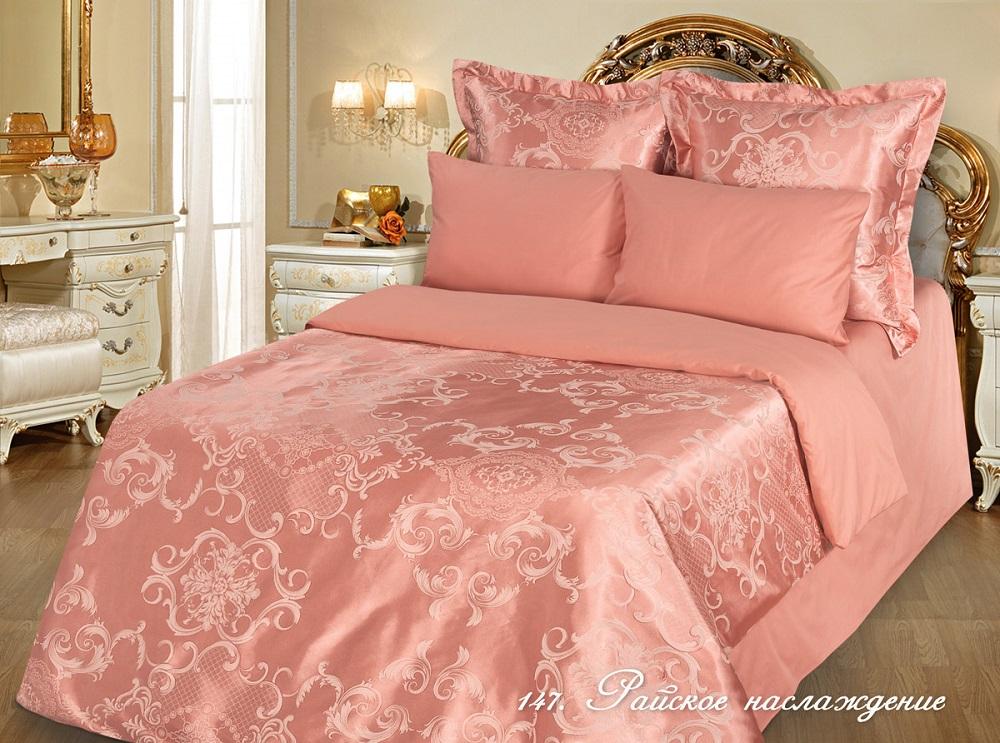 Постельное белье iv46925 (сатин-жаккард) 1,5 спальный