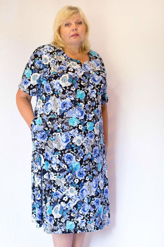 Платье женское Дикси malkovich платье женское