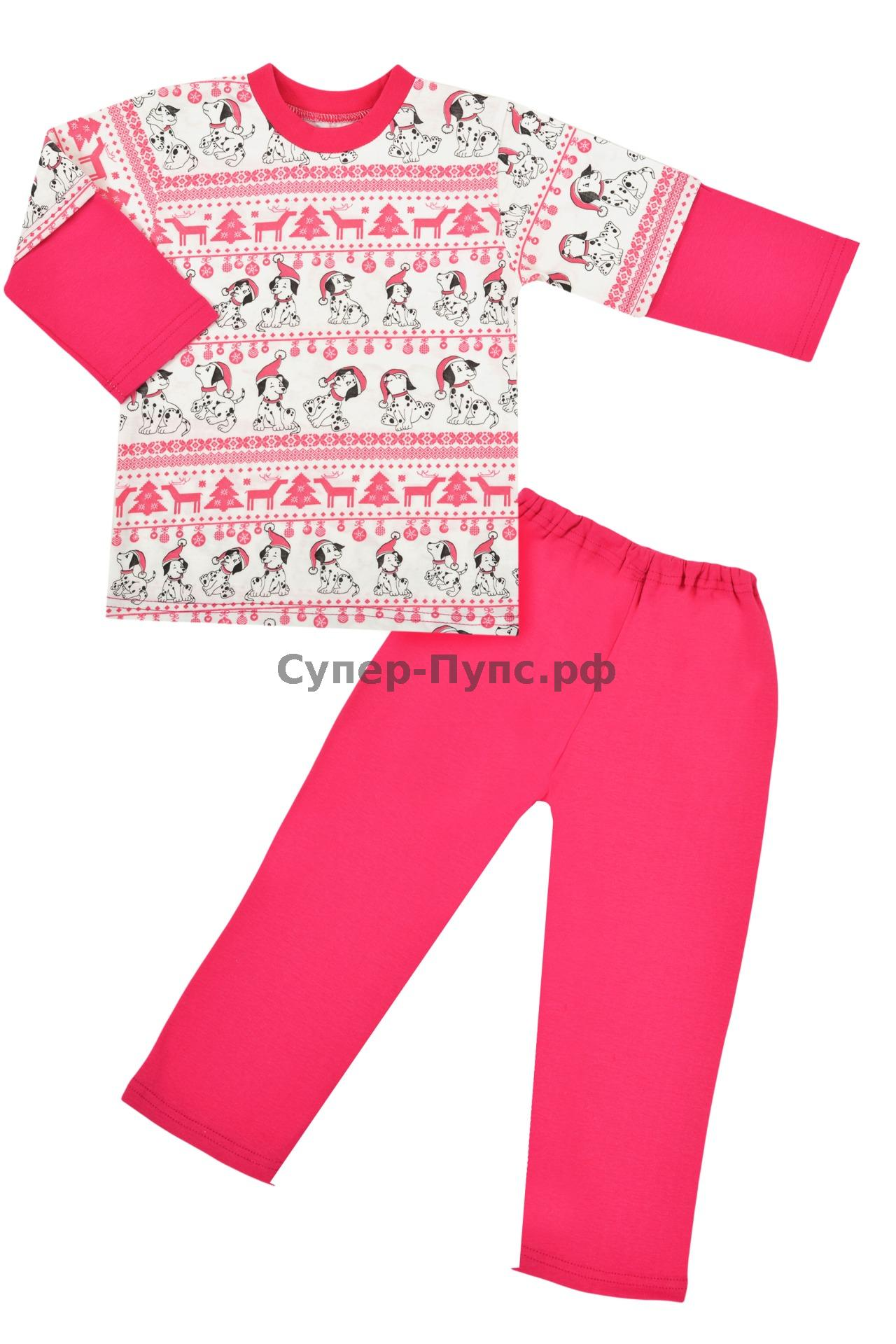 Пижама детская Учар -  Одежда для сна