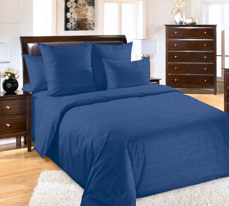 цена Постельное белье iv49517 (перкаль) (1,5 спальный) онлайн в 2017 году