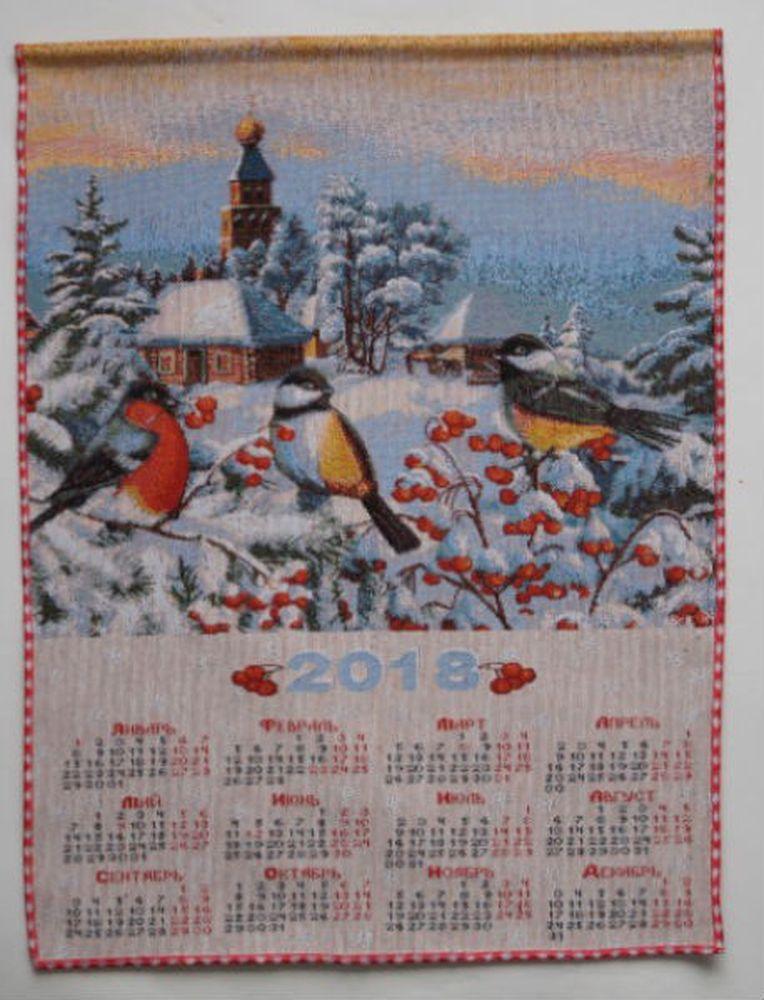 "Календарь ""Зимнее трио 2018"" 35х48 от Grandstock"
