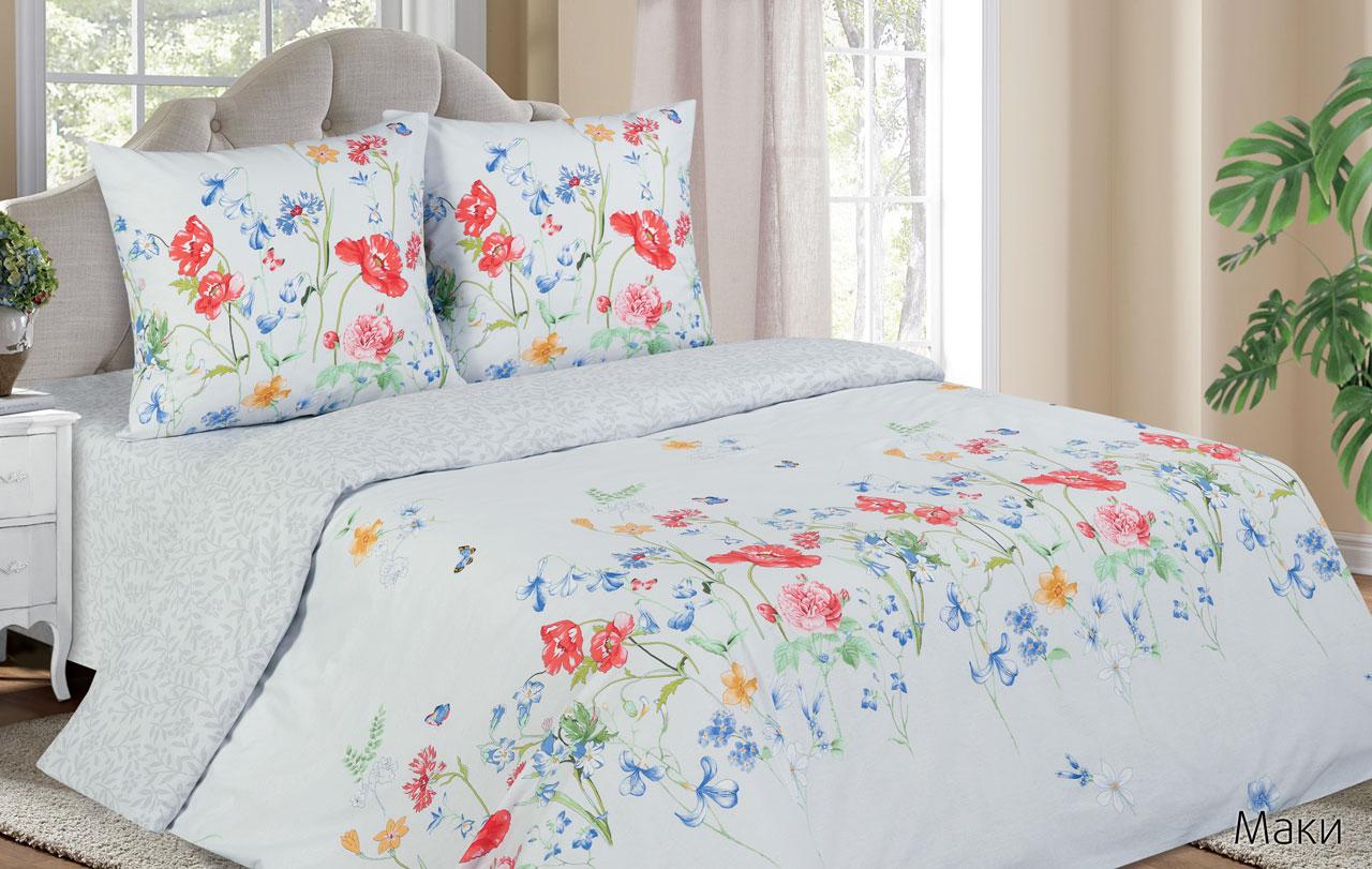 Постельное белье Маки (поплин) (1,5 спальный)