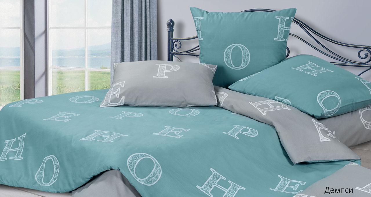 Фото - Постельное белье Демпси (сатин) (1,5 спальный) постельное белье этель кружева комплект 2 спальный поплин 2670978