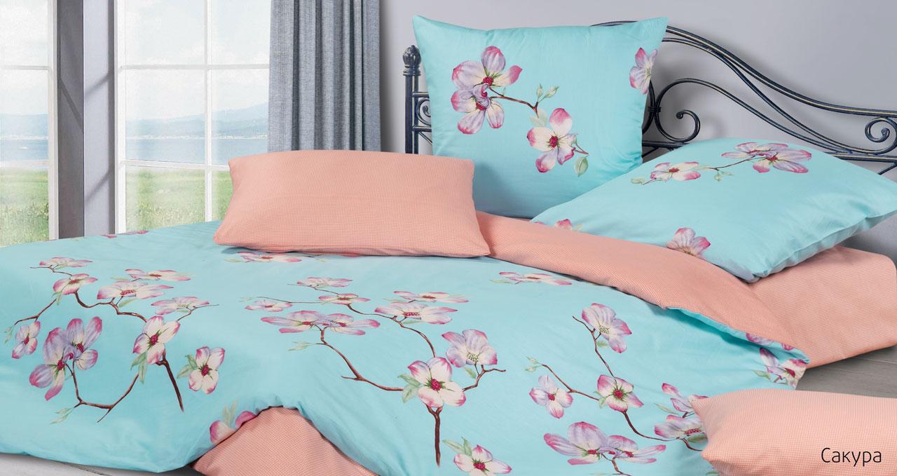 Постельное белье Сакура (сатин) (1,5 спальный) комплект сакура розовый размер 1 5 спальный