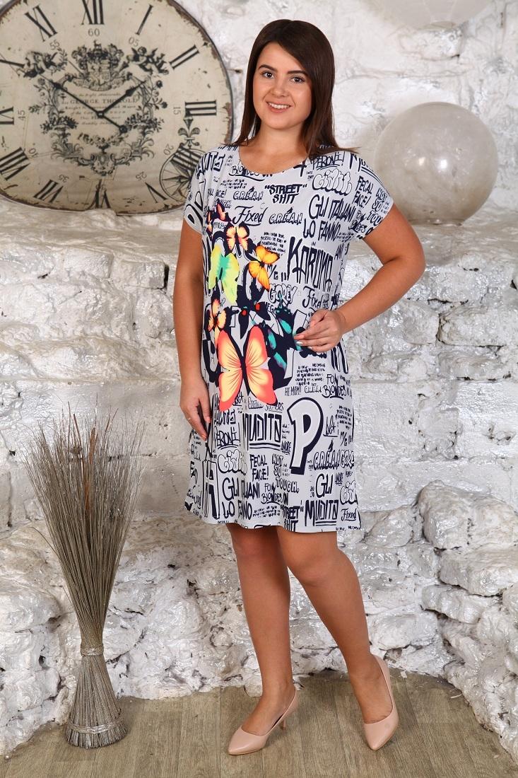 Мини платье Грандсток 15483818 от Grandstock