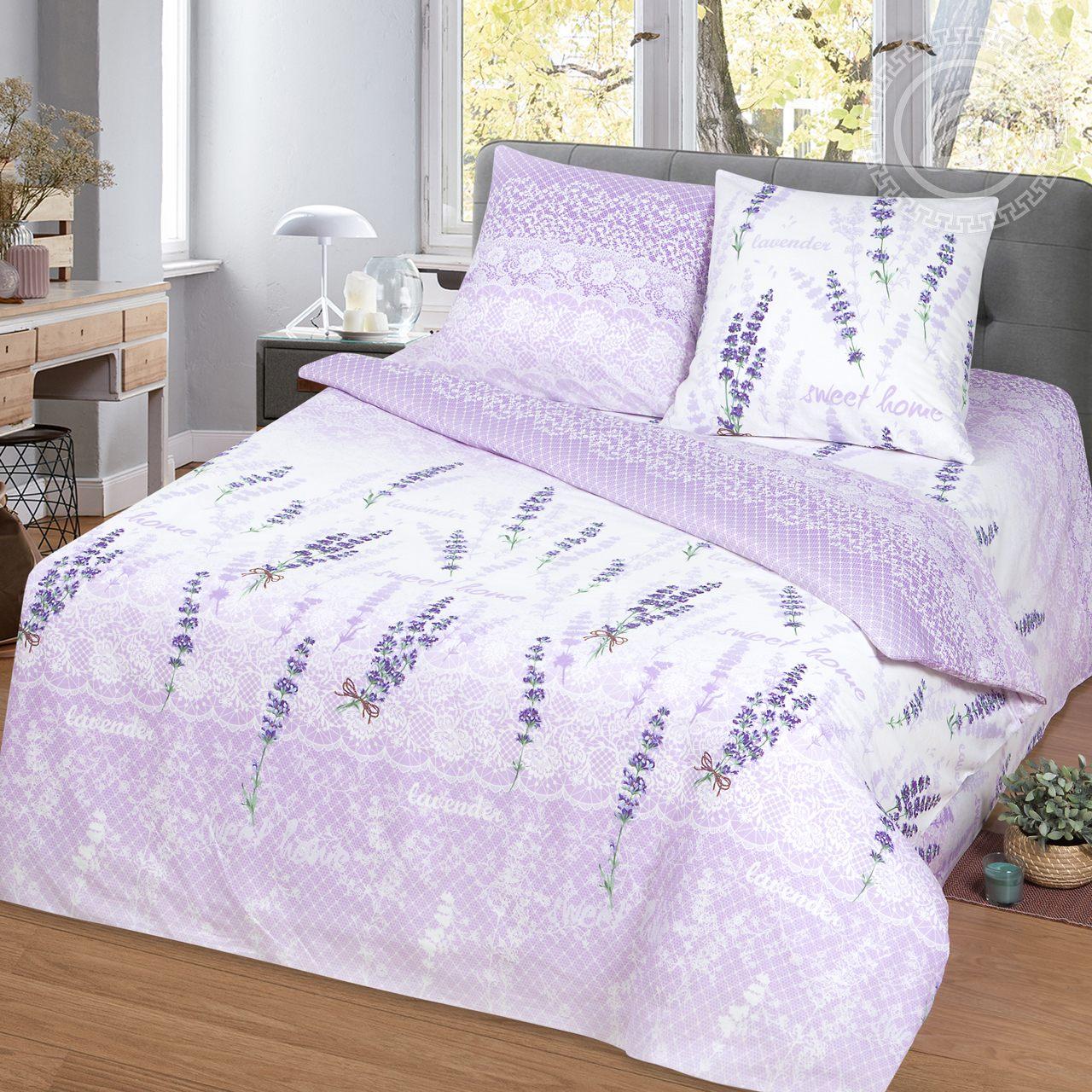 Постельное белье iv65003 (бязь) (1,5 спальный) постельное белье iv48073 бязь 1 5 спальный