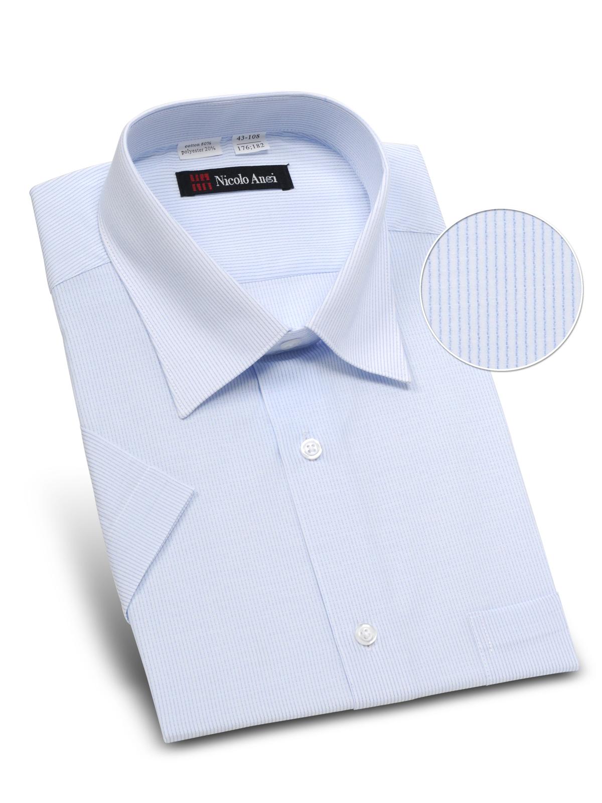 Рубашка мужская iv60700 стоимость