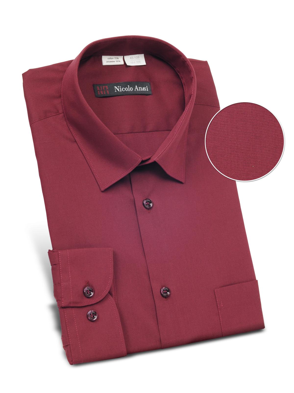 цены Рубашка мужская iv60704