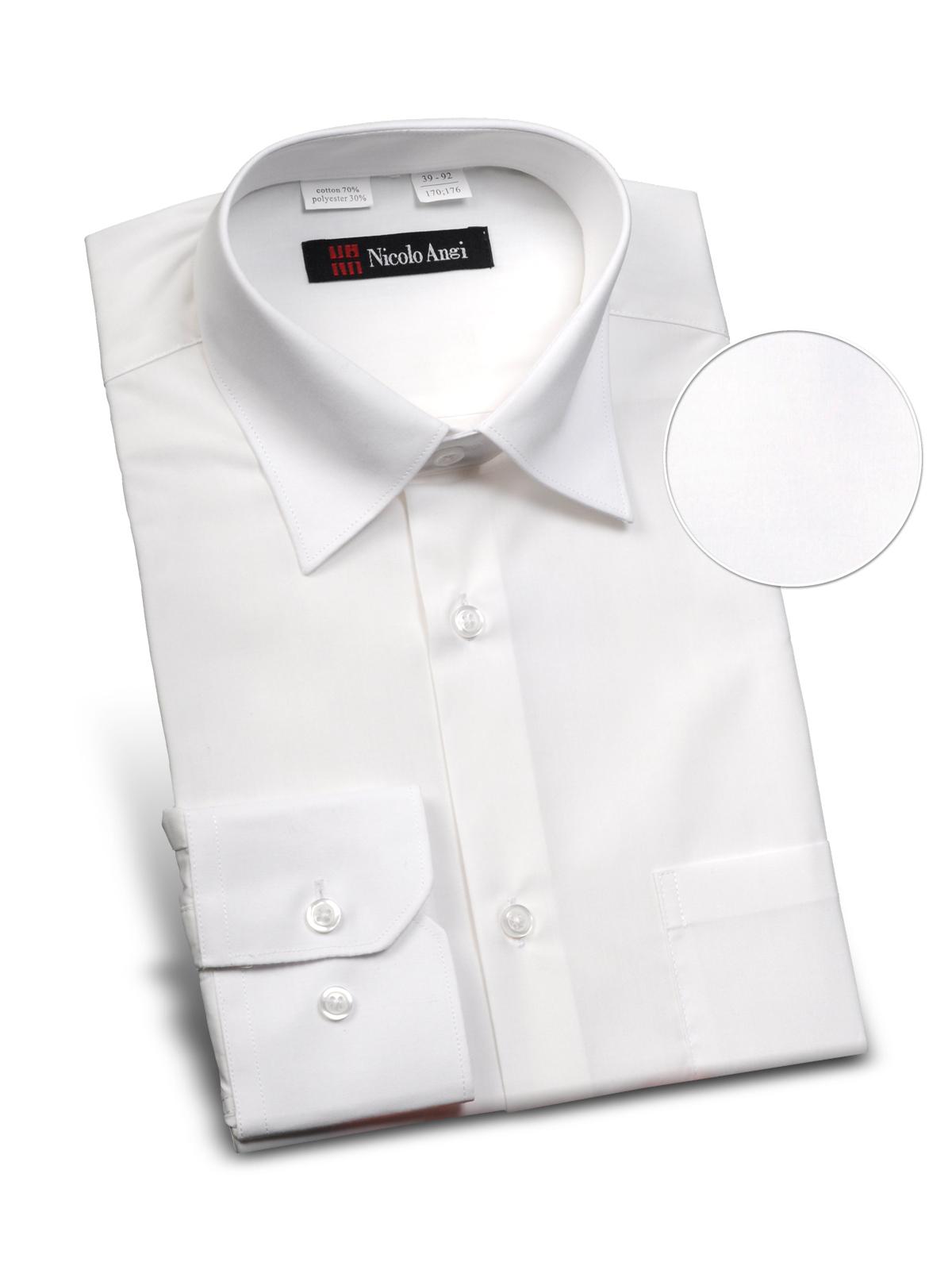Рубашка мужская iv60708 костюм авангард спецодежда оптима р 112 116 рост 170 176 53365