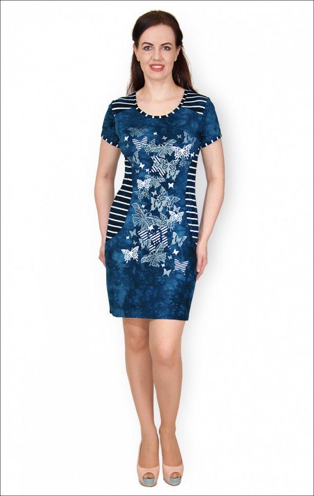 Купить Платье женское Мотылек 46, Грандсток, Вискоза, Лето