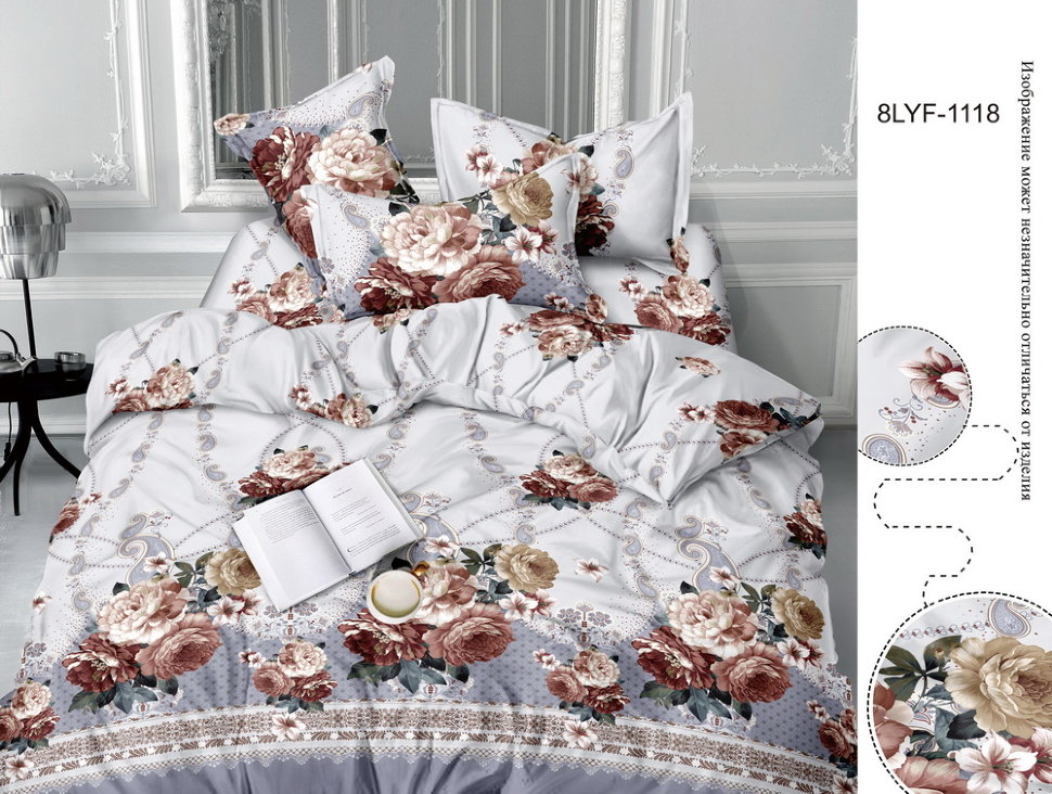 Постельное белье Пион (сатин) (2 спальный) постельное белье cleo кпб сатин набивной люкс дизайн 365 2 спальный
