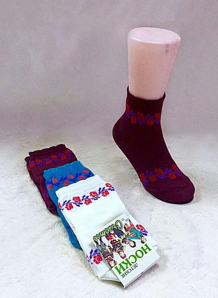 Носки детские Счастье (упаковка 12 пар) (21-25) носки женские акцент упаковка 6 пар 23 25