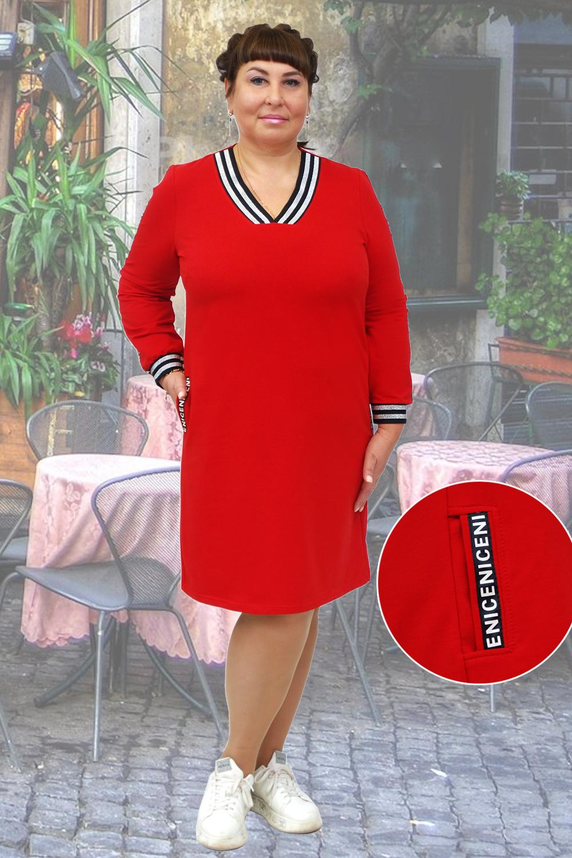 Платье женское iv56553